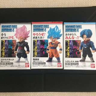 Dragonball Z Adverge 4 - Candy Toy