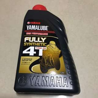 Yamalube Fully Synthetic 4T Oil 10w40 $(16)