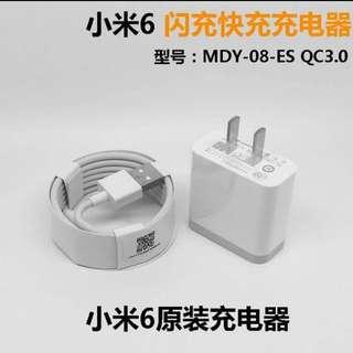 小麥代購 小米6/max2/Mix2/note3原廠充電器 充電傳輸線 type-c線支援高通QC3.0快充