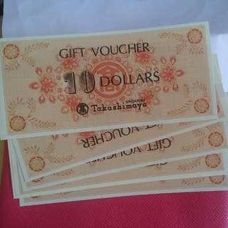 Taka Vouchers $100