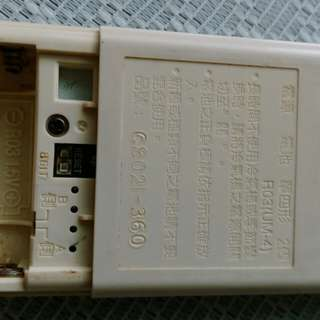 National冷氣機遙控器
