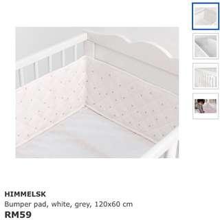 IKEA Cot Bumper