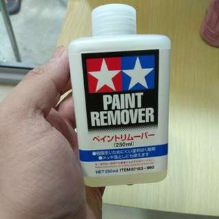Paint Remover Tamiya