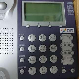 PCCW SMS 328家用有線電話