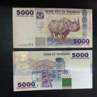 Tanzania 5000 shillings *Rhino* 2003 issue