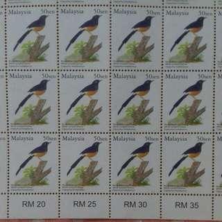 Malaysia 50sen setem