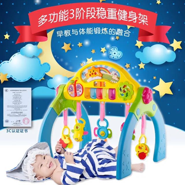 🎀免運費🎀寶寶成長型健力架#踢踢琴#固齒器#手抓玩具