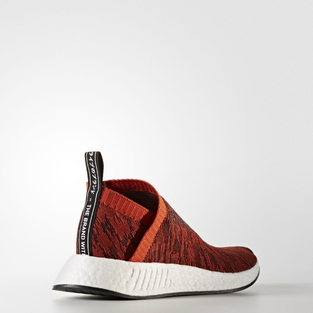 nowa wysoka jakość Stany Zjednoczone Los Angeles adidas NMD City Sock 2 CS2 Glitch Camo Future Harvest Red ...