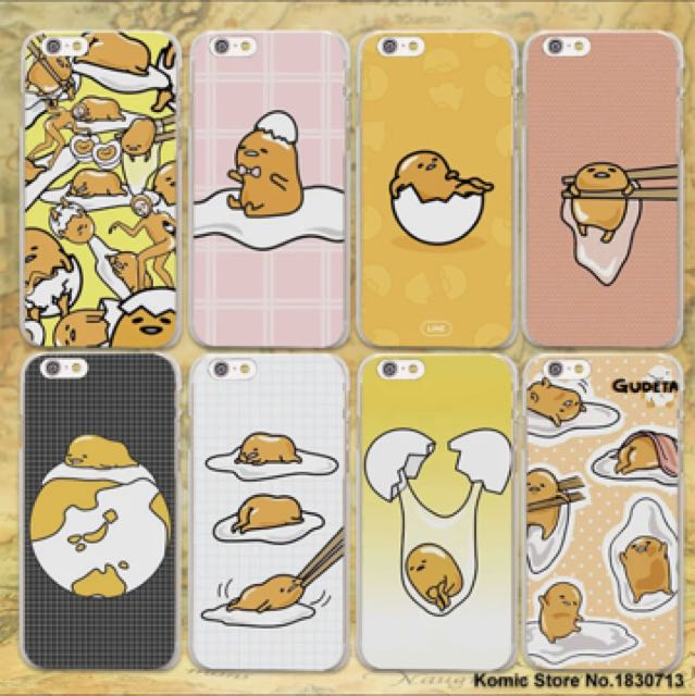 iphone 7 case duck egg