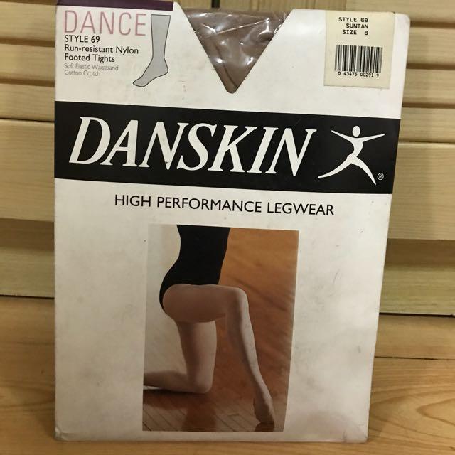 Danskin high perfomance legwear