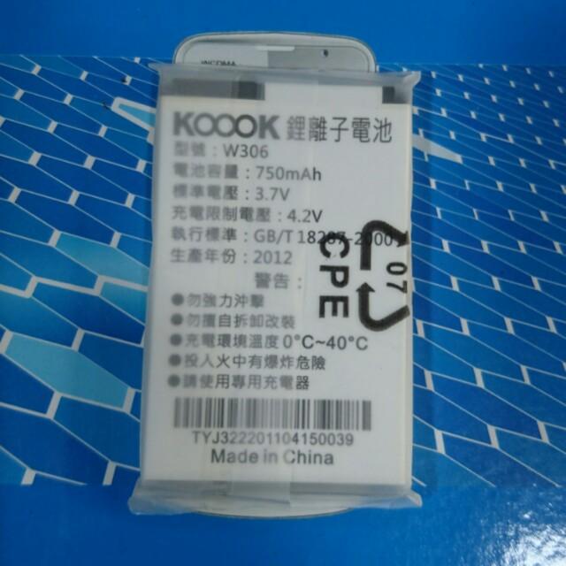 Koook 鋰離子電池 w306 750mah