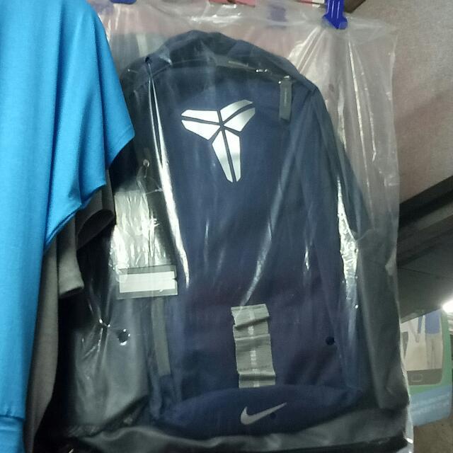 Nike Kobe Mamba XI Basketball Back pack