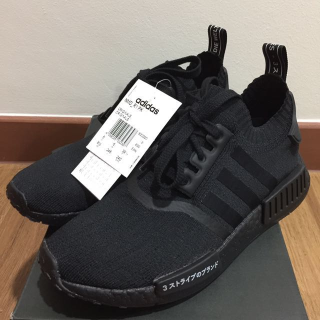 save off 40ee0 96b90 NMD R1 Japan Boost Triple Black PK