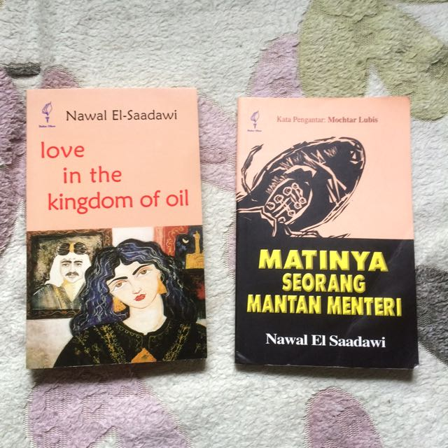 Novel Nawaal El Sadawi