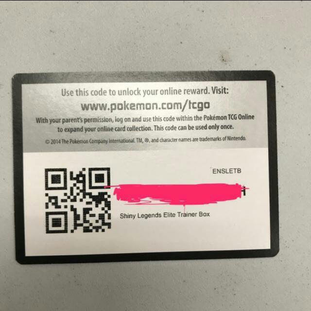 Pokemon TCG Online Code (Shining Legend Elite Trainer Box)