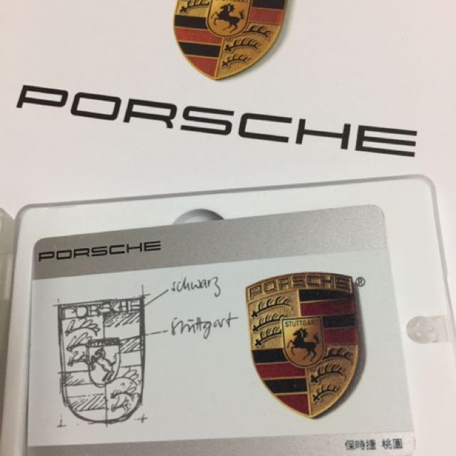 Porsche 總代理 悠遊卡