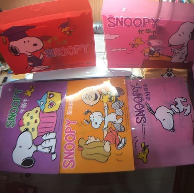 Snoopy 信封式資料夾