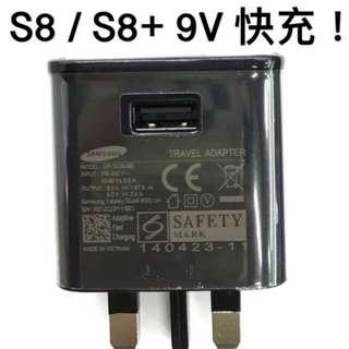 SAMSUNG S8 原裝英規三腳 火牛 9V 2A Original Quick Charger QC3.0 快速充電器