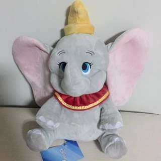 New With Tag. Disney's Baby Dumbo