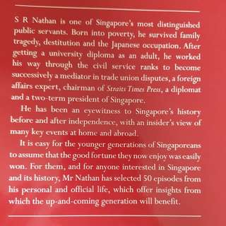 S R Nathan - 50 stories from my life