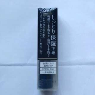資生堂 INTEGRATE GRACY moist up base 妝前保濕底霜25ml SPF20。PA+. Brought in Japan