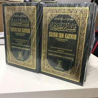 Tafsir Ibn Kathir (Abridged) (10 Volumes) (English)
