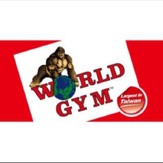 World gym新北淡水店轉讓