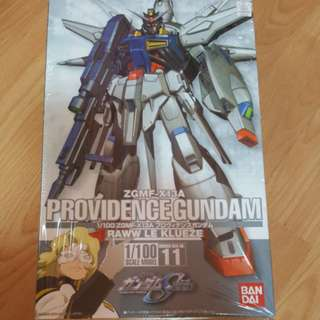 Gundam 1/100 Providence Gundam