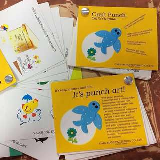 Punch Craft Reference Booklet