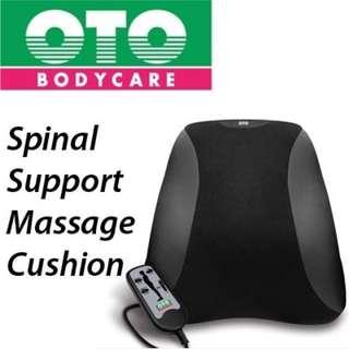 OTO Spinal Support (BNIB)