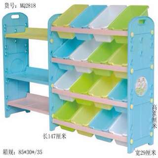 Shoe and Toy Organizer Rack
