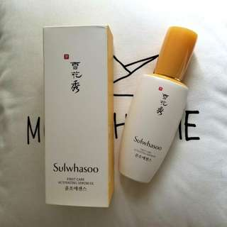 [全新] 雪花秀 First Care (90ml)  Sulwhasoo First Care Activating Serum EX 潤燥精華