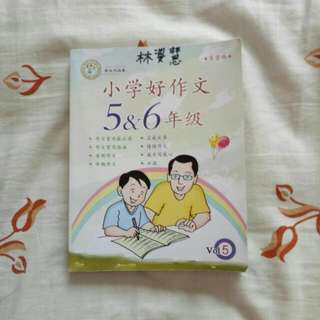 Chinese Composition Book (Primary 5 & 6)