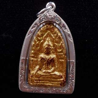 Ac Chum Special Gold Foiled Batch Phra Khunpaen Lang Daep Kwai(Swimming) Batch BE2512 (C.E1969)