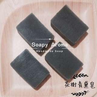 茶樹青黛皂