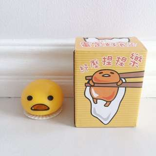 Collectible Gudetama Squishy Toy