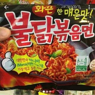 Spicy Korean Noodle
