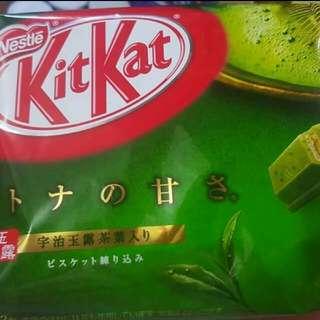 Kitkat Matcha Flavor