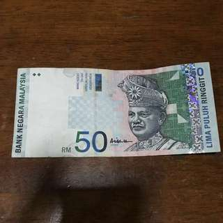 Ali Sign RM50 note
