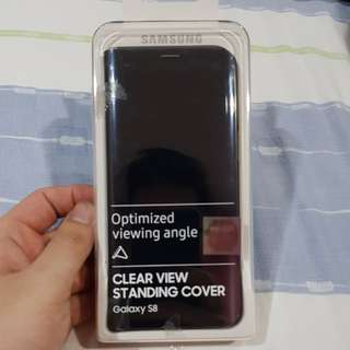 Samsung Galaxy 8 S view cover