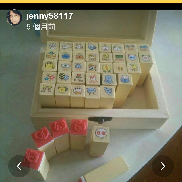 貓咪木盒印章(40入)+彩色印泥一盒(大號)