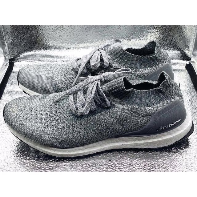 Adidas Ultra Boost Uncaged Solid Grey BY2550 546835ad8