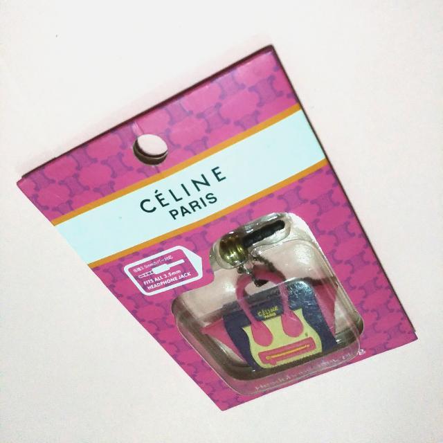 Celine Headphone Jack Plug