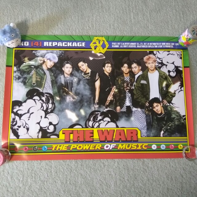 EXO - The Power of Music (Poster) [UNFOLDED]