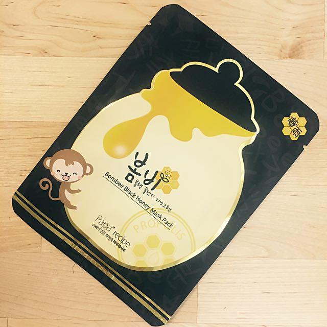 Honey Mask Pack