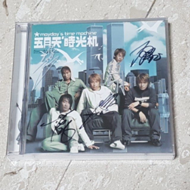 Mayday wu yue tian autographed cd