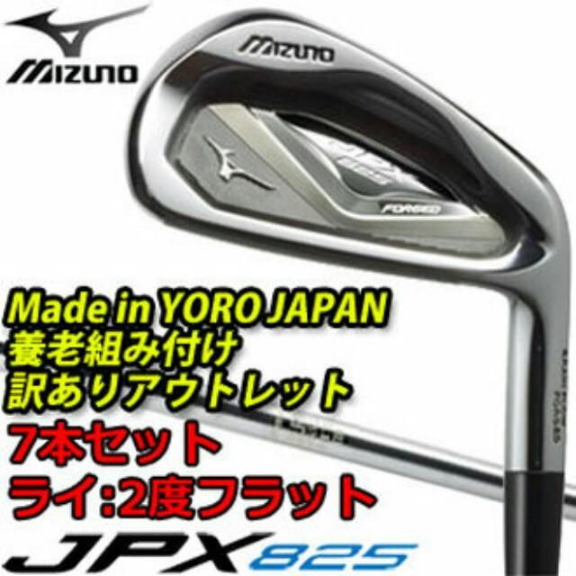 mizuno jpx 825 4 iron