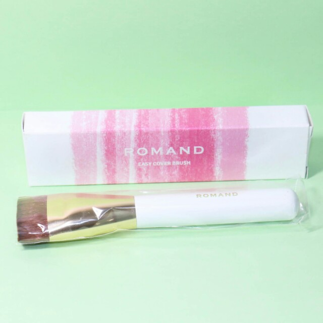 Romand Brush Makeup