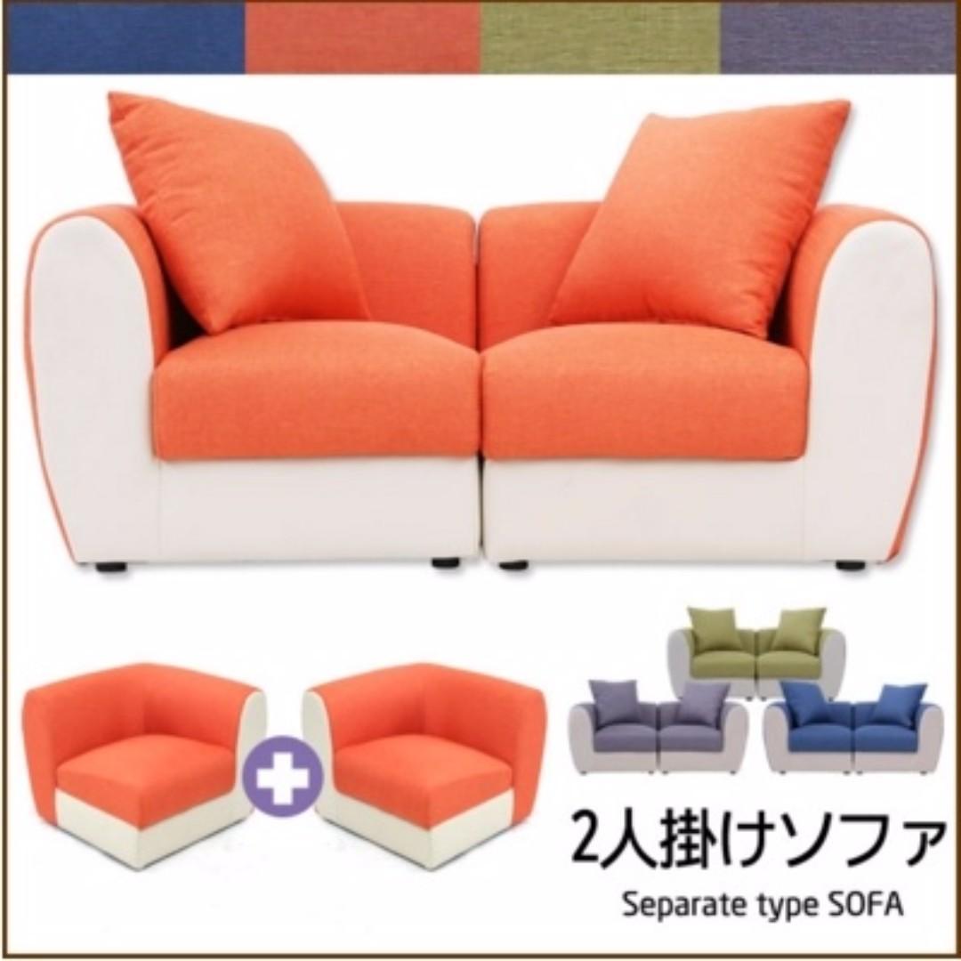Twin Single Sofa Set L 2pcs Single Sofa L Design Sofa Furniture