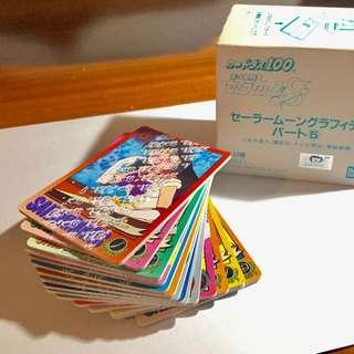 絕版全新! 美少女戰士 萬變卡 戰鬥卡 普卡80張